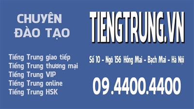 Cách sửa lỗi sai khi phát âm tiếng Trung