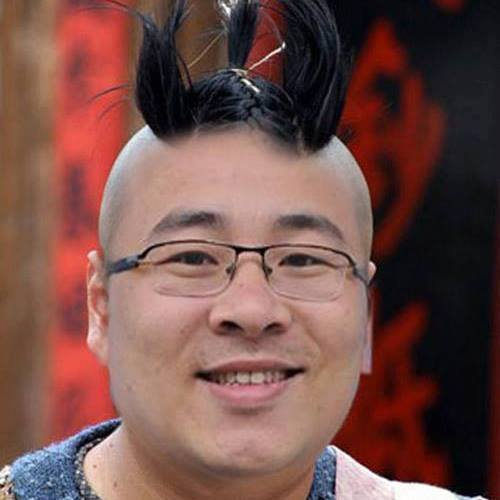 Học tiếng Trung qua phim có phụ đề