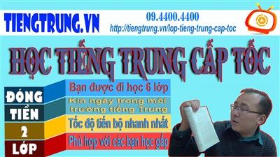 Nội quy lớp học và Quy định bảo lưu, học bù tại tiengtrung.vn