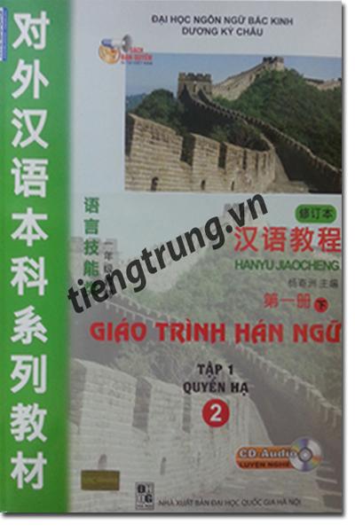 Giáo trình Hán ngữ tập 1 quyển hạ