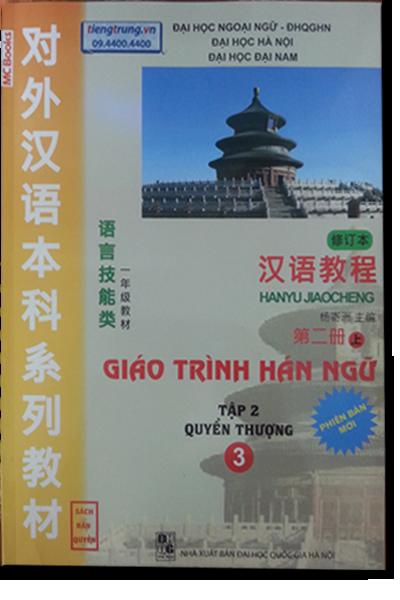Giáo trình Hán ngữ tập 2 quyển thượng