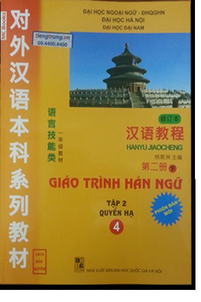 Giáo trình Hán ngữ tập 2 quyển hạ