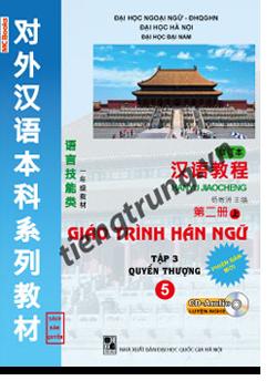 Giáo trình Hán ngữ tập 3 quyển thượng