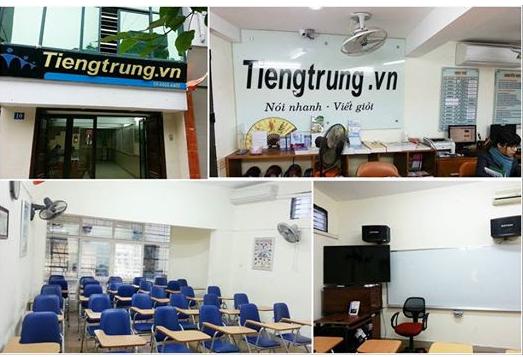 Cơ sở vật chất của Trung tâm tiếng Trung Tiengtrung.vn