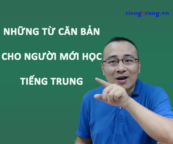 Những từ tiếng Trung cơ bản khi mới học tiếng Trung