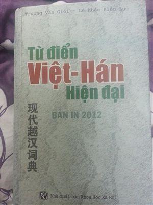 Bí quyết phát âm chuẩn tiếng Trung