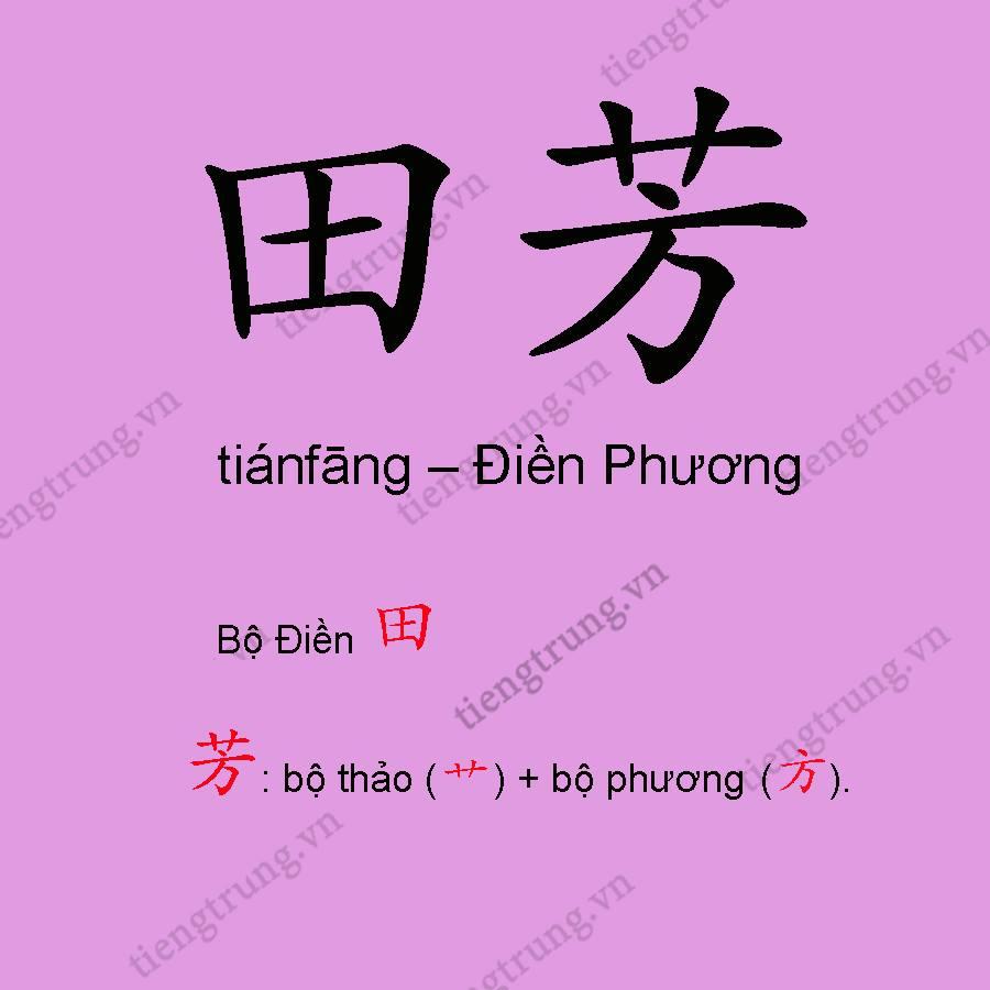 1500-chu-han-qua-cau-chuyen-bai-11-anh-14