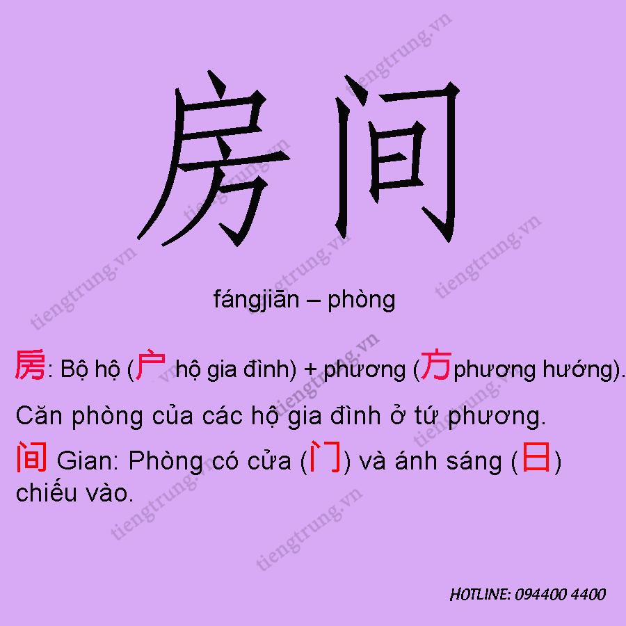 1500-chu-han-qua-cau-chuyen-han-ngu-1-bai-10-anh-10