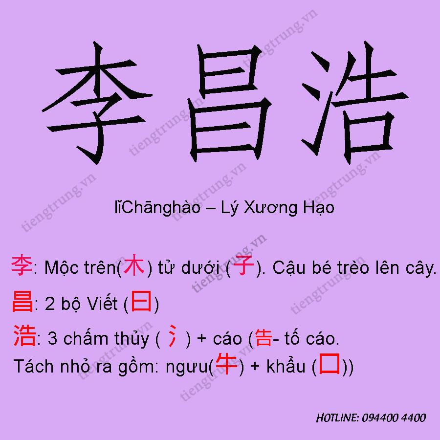 1500-chu-han-qua-cau-chuyen-han-ngu-1-bai-10-anh-17