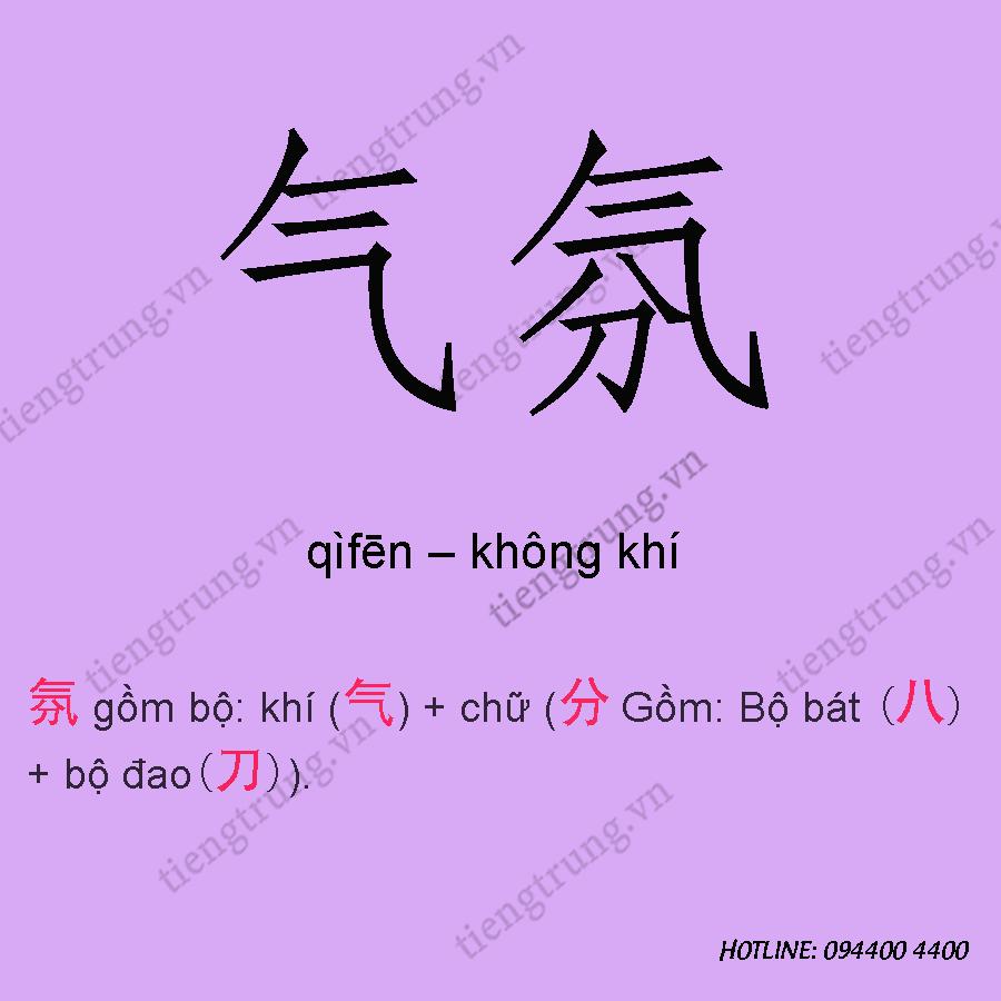 1500-chu-han-qua-cau-chuyen-han-ngu-3-bai-10-anh-36