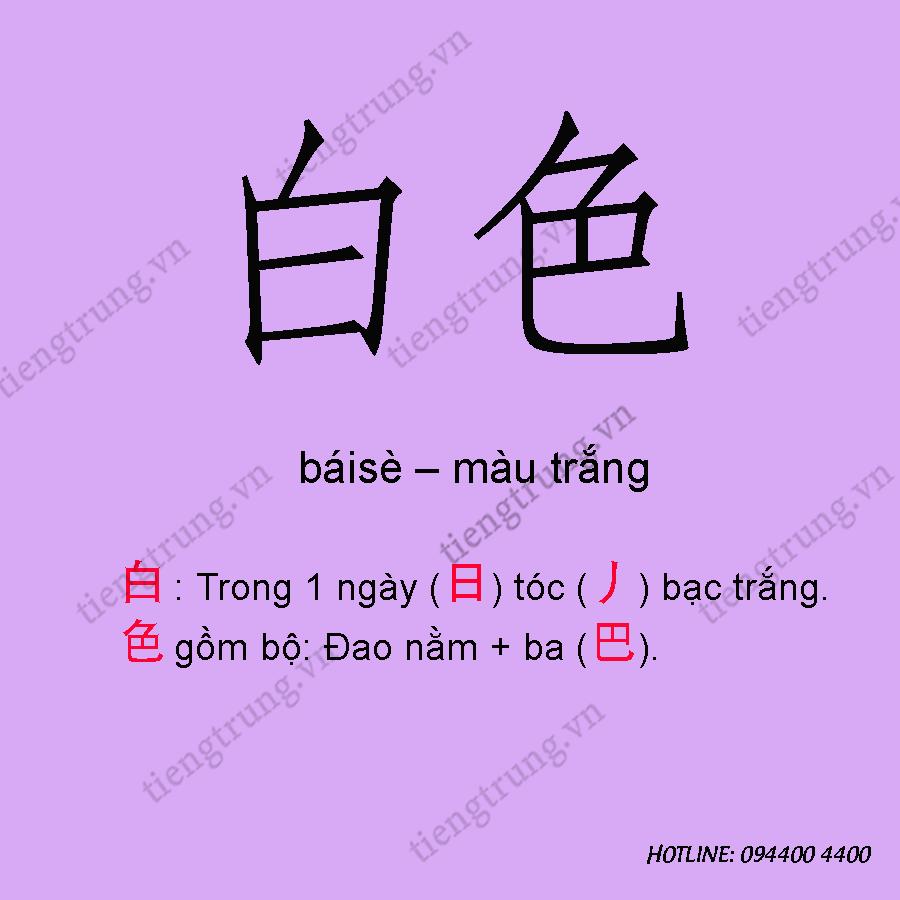 1500-chu-han-qua-cau-chuyen-han-ngu-2-bai-23-anh-27