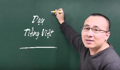 Lớp tiếng Việt 越 南 语 班